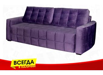 Прямой диван-кровать Бремен 1 вариант 2
