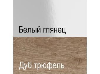 Настенная полка Линате 3D/TYP 67