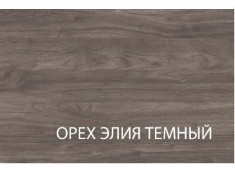Шкаф 1D2S Тиффани - орех элия темный
