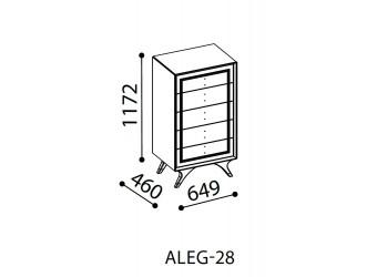 Узкий бельевой комод Алегро ALEG-28