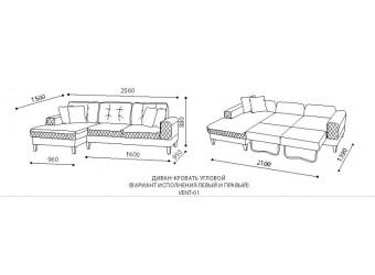 Угловой диван-кровать VIVENT (Вивент) VENT-01