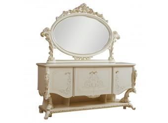 Комод с зеркалом Роял КА-КМ слоновая кость