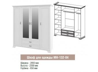 Мебель для спальни Юнона композция 3