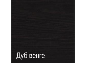 Настенная полка ГМ-10 (ДВ) Магнолия