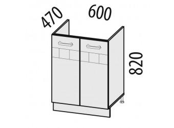 Шкаф под мойку Аврора 10.50