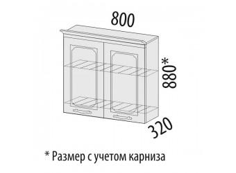 Шкаф-сушка кухонный Милана 23.02
