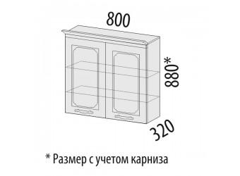 Навесной кухонный шкаф Милана 23.11