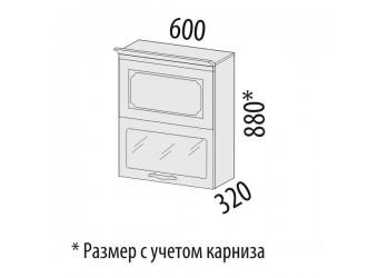 Шкаф-витрина Милана 23.80 (с системой плавного закрывания)