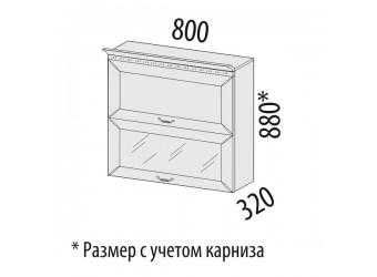 Шкаф-витрина кухонный навесной Оливия 72.09