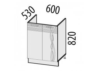 Шкаф под мойку Софи 22.50