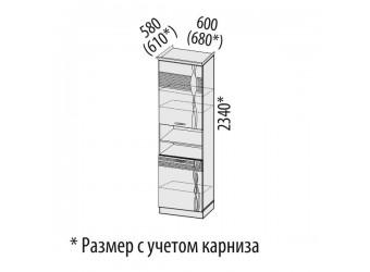 Шкаф-пенал кухонный Софи 22.75