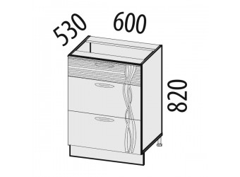 Шкаф кухонный напольный Софи 22.91 (с системой плавного закрывания)