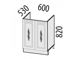 Шкаф под мойку Виктория 20.50