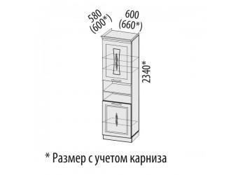 Шкаф-пенал кухонный Виктория 20.75